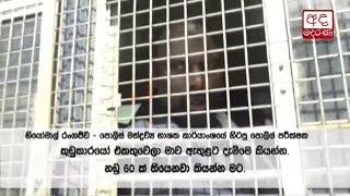 Neomal Rangajeewa and Emil Ranjan further remanded