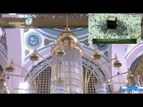 MEDİNE MESCİD-İ NEBİ Canlı Akışı