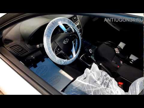 Hyundai Solaris vs Pandora DXL3910 безопасность и комфорт