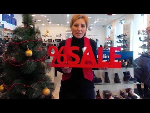 Приглашаем на распродажу в Салон Немецкой Обуви Berlin по адресу г.Уфа,  пр.Октября, 101