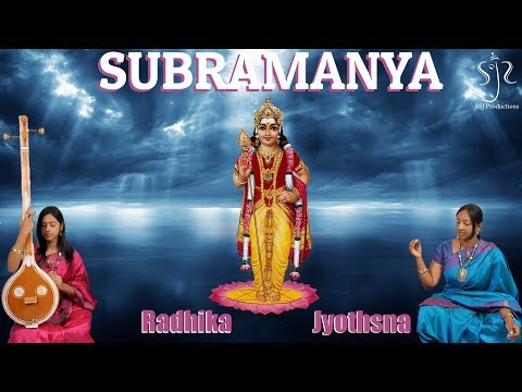 Subramanya | Peaceful Sanskrit Chants to Relax the Mind & Body | Sanskriti | Full Song
