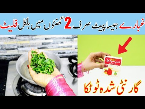 How To Lose Belly Fat In 2 Hours || No Diet No Exercise || Drink This Magical Water To Lose Weight