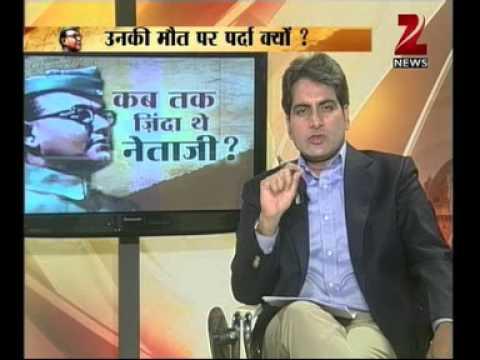 Zee News : Till When Was Netaji Subhash Chandra Bose ALIVE ?