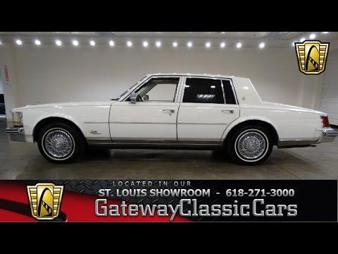 1976 Cadillac Seville - Gateway Classic Cars St. Louis - #6694