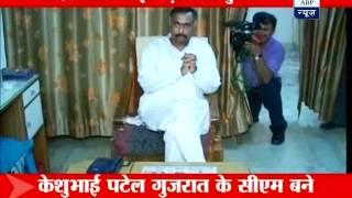 Why is Narendra Modi afraid of Sanjay Joshi? Part-2
