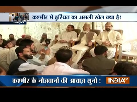 India TV Exposed Kashmir's Hurriyat Leaders : Provoking Youth For Pelting Stones On Indian Army