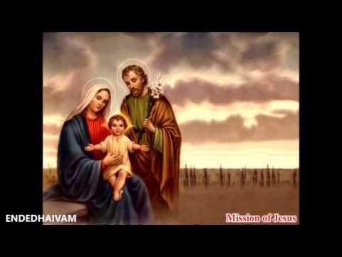EESHWARANE THEDI NJAN ALANJU l Malayalam Christian Devotional Song