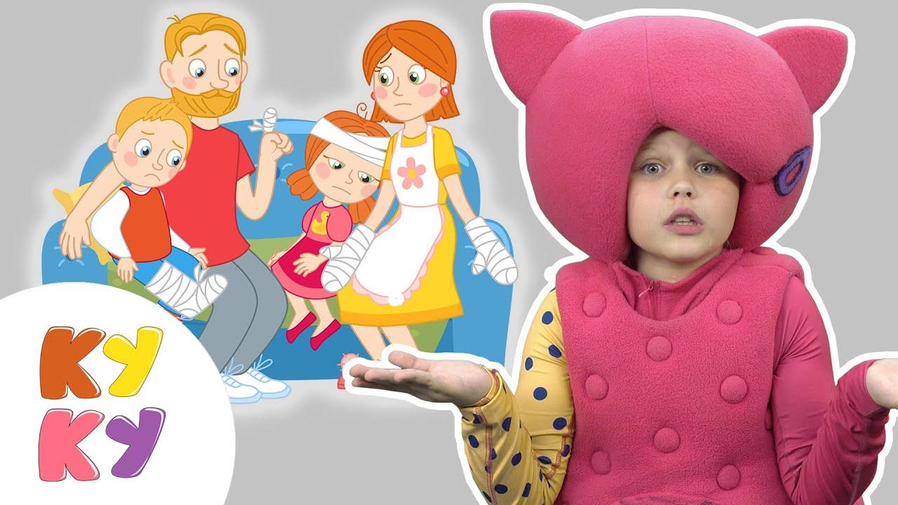 СКОРАЯ ПОМОЩЬ - Кукутики - Новинка песенка мультик страшилка для детей малышей