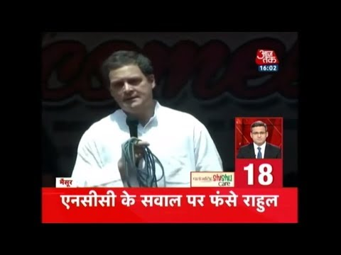 Nonstop 100 | Rahul Gandhi's Embarrassing Moment; Does Not Know The Full Form Of NCC