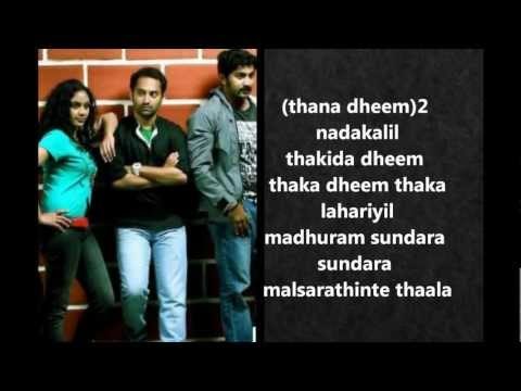Song Heyo Lyrics-Tournament Malayalam Movie- a Friendship Song