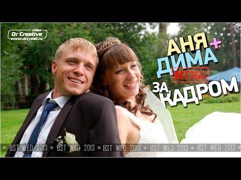 видеосъемка свадьбы тольятти цена