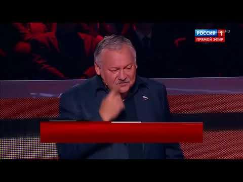 Враг России , друг армян