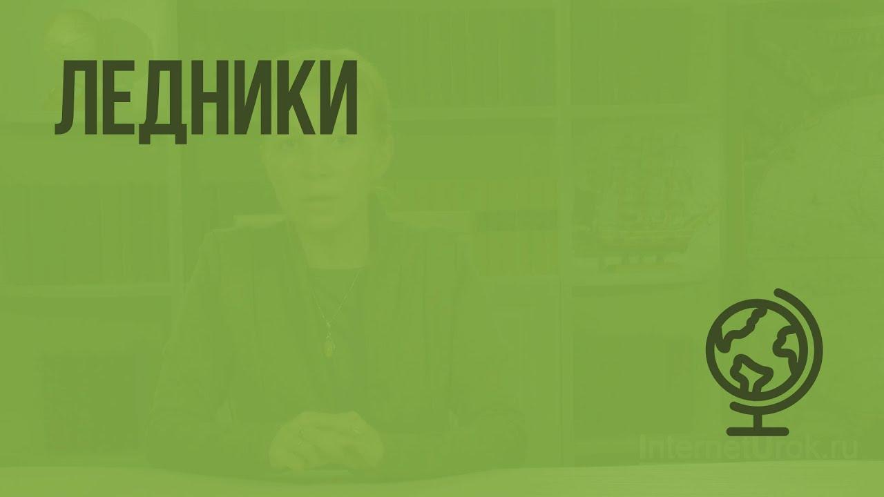 Динеро микрозайм украина