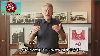 2020 THE C&MA 한국총회 제 3차 정기총회  …