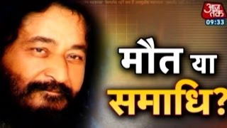 Appeal in HC: Was Sant Ashutosh Maharaj killed?