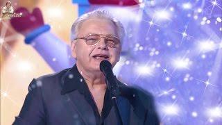Юрий Антонов - Если любишь ты. FullHD. 2016