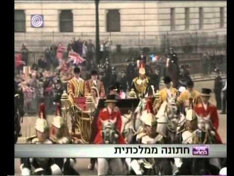British Embassy Tel Aviv 2011 Royal Wedding Celebrations