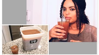 ምጽማቅ ስዋ ትግርኛ ንጀመርቲ Swa Eritrean Drink #Eritrea