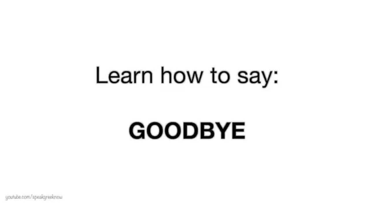 Goodbye Greek Language Youtube