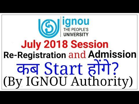 IGNOU July 2018 Re-Registration and New Admission कब Start होंगे? | IGNOU Re-Registration 2018 |