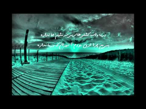 Mohsen Chavoshi - همسایه - Hamsayeh lyrics + English translationLast edited by Mohamed Azhy on Sun, 27/08/2017 - 14:03. Align paragraphs. English  translation