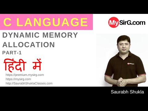 Lecture 18 Dynamic Memory Allocation in C Language Part 1 Hindi