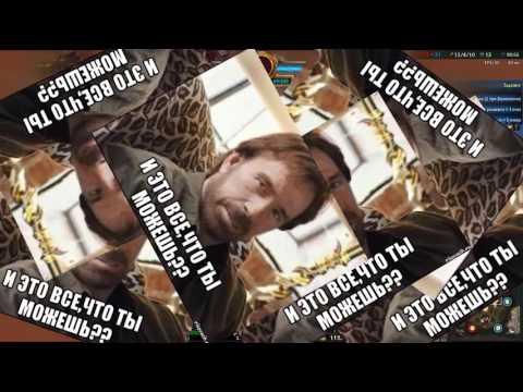видео: Веселый монтаж $№7$ league of legends : ЗА ОРДУ!