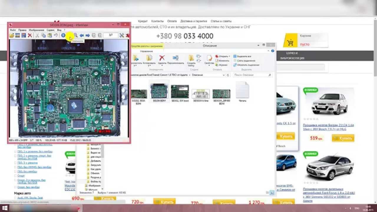 Прошивки Мозгов Дизеля ✦ Ford Transit Conect 1.8 TDCI от Адакта