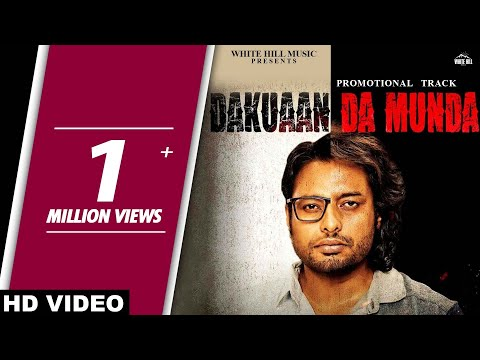 Dakuaan Da Munda (Promotional Track) Bunty Numberdar | New Punjabi Song 2018 | White Hill Music