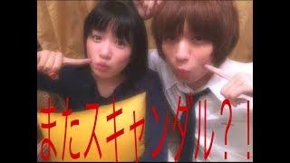 チャンネル登録お願いします! 【関連動画】 ・白濱亜嵐&永野芽郁、床...