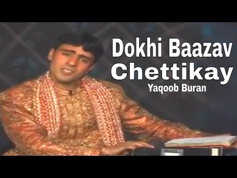 Yaqoob Buran Videos - Dokhi Baazav Chettikay - New Song 2017 - Kashmir Valley