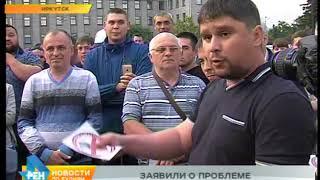 Акция протеста против роста цен на бензин в Иркутске стала самой массовой в этом году