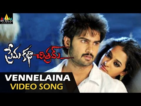 Vennelaina Video Song - Prema Katha Chitram Movie (Sudheer Babu, Nandita) - 1080p Travel Video