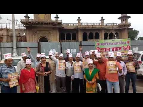 Against reservation in promotion mp