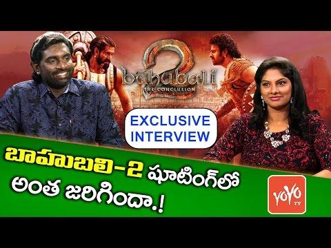 Bahubali 2 Cinematographer K K Senthil Kumar Exclusive Interview | YOYO TV Interviews