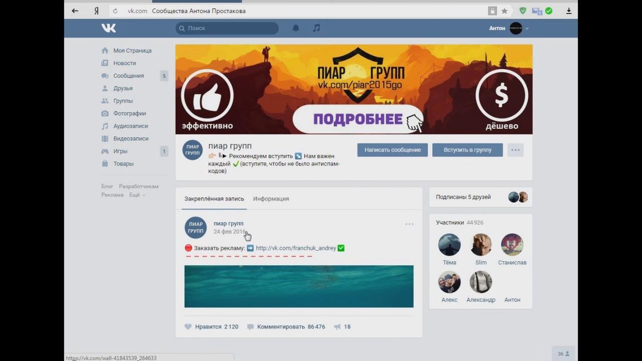 PosterBot | ВКонтакте