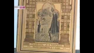 видео Издание детских книг в Нижнем Новгороде