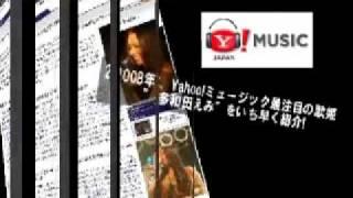 RYUKYUDISKO - てぃんさぐぬ花 feat.多和田えみ