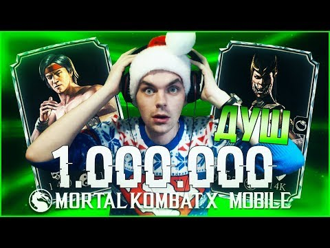 Mortal kombat x steam аккаунт