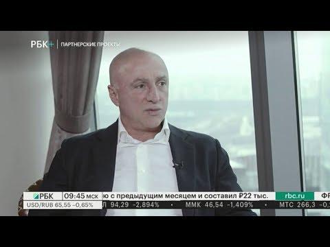 Интервью. Беслан Агрба, основатель и владелец компании Мистраль Трейдинг
