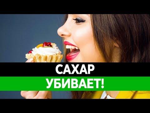 Продукты для печени: вредная и полезная еда для