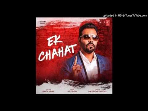 Ek Chahat - Kaler Kanth (DjPunjab.Com)