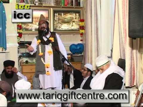 Qari Mohammad Afzal Zia Sailvi..Maa Baap di Shaan..Part 2