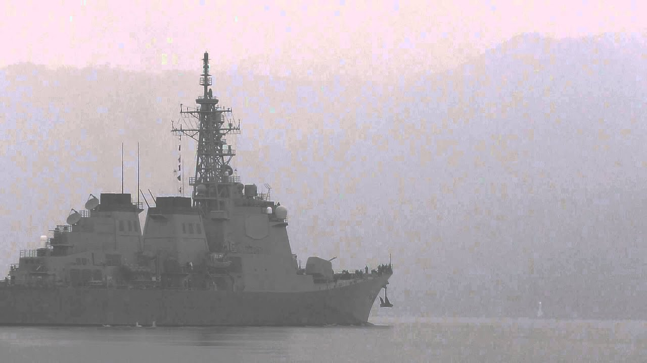 M141125a 海上自衛隊舞鶴基地護衛艦 みょうこう ふゆづき 出港 Youtube
