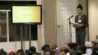 Gulshan-e-Waqfe Nau (Atfal) Class: 3rd January 2010 - Part 3 (Urdu)
