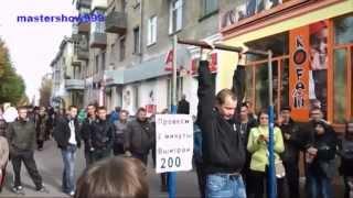 Спорт в Кременчуге
