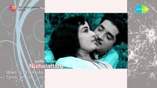 Nizhalaattam | yakshagaanam muzhangi song