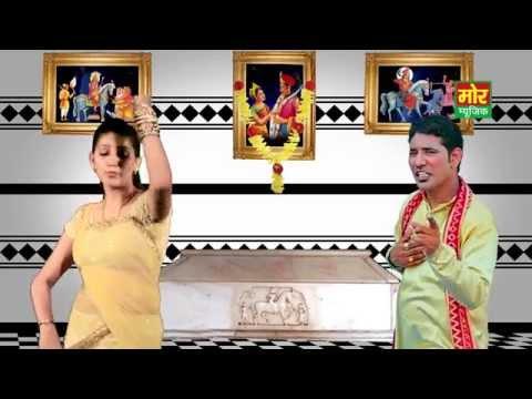 Sapna New  || Goga Medi Ke Kirtan Me || Sapna & Dilawar || Mor Haryanvi