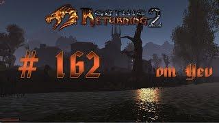 162 Готика 2 - Возвращение 2.0