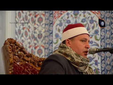 Best Quran Recitation HD    Qari Hajjaj Ramzan Al Hindawi 2018    South Africa